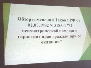 смоленск 1